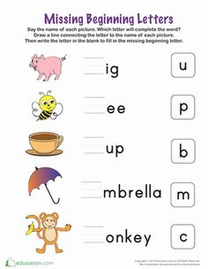 These preschool phonics worksheets are as fun as they are useful. If you're looking for way to introduce phonics concepts, try our preschool phonics printables. Beginning Sounds Worksheets, English Worksheets For Kindergarten, Letter Worksheets, Phonics Worksheets, Preschool Worksheets Free, Writing Worksheets, Preschool Phonics, Teaching Phonics, Preschool Learning Activities