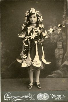 Vintage Russian Girl