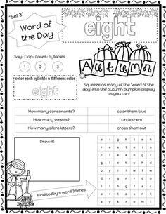 Homeschool Curriculum | Homeschool Kindergarten | Homeschool Printable  | Fall Kindergarten Worksheets