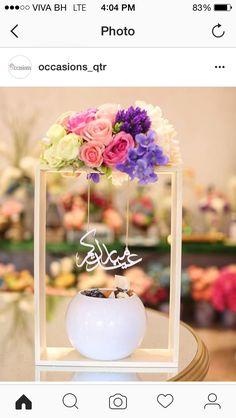 Eid decoration, eid mubarak, eid party city, why is eid celebrated, eid today Eid Crafts, Diy And Crafts, Floral Centerpieces, Floral Arrangements, Eid Mubark, Eid Party, Eid Greetings, Ramadan Gifts, Happy Eid