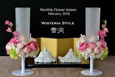ひな祭り Japanese Party, Wisteria, Flower Decorations, Planting Flowers, Flower Arrangements, Diy And Crafts, Table Settings, Display, Spring