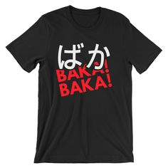 Baka Japanese Anime T-Shirt – Punk Wolf Anime Outfits, Cool Outfits, Black Shirt Outfit Men, Buy T Shirts Online, Cool Shirt Designs, Quality T Shirts, Swag Style, T Shirt Diy, Aesthetic Clothes
