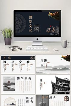 Simple and elegant Chinese traditional culture PPT template Einfache und el Ppt Template, Layout Template, Templates, Web Layout, Layout Design, Chinese New Year Design, Chinese Style, Powerpoint Format, Web Design