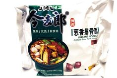 JML Synthetic Stew Pork Flavor Instant Noodle in 3.99oz (113g) percent. Simply add hot water to prepare dinner a meal in 3 mins with this instant stewed pork noodle. You might also put a few additives such as ham, shredded packled vegetable, sausage, or spicy sauces, and so forth to create a...