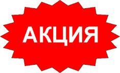 20 КУРСОВ ПО ЗАРАБОТКУ ВСЕГО ЗА 100 РУБЛЕЙ http://fireinternetnews.blogspot.ru/2018/01/20-100.html