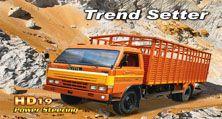 the trend setter truck of SML Trucks, Truck