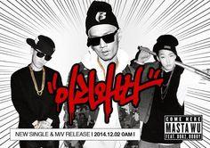 Dok2、Masta Wu、Bobby (YG 嘻哈企劃2)