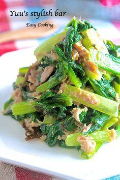 レンジで一発!『小松菜とツナのヤミツキ!塩コンサラダ』♡不思議と ... Food Preparation, Japanese Food, Snack Recipes, Easy Salad Recipes, Easy Salads, Cooking Recipes, Fun Cooking, Healthy Cooking, Vegetable Salad