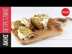 Pistachio and white chocolate cake by the Greek chef Akis Petretzikis! Make this quick and easy recipe for a melt in your mouth cake that will amaze everyone! White Chocolate Cake, Melt In Your Mouth, Breakfast Time, Pistachio, Quick Easy Meals, Biscotti, Healthy Recipes, Ethnic Recipes, Desserts