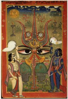 11_Worship_of_the_Trident,_the_Symbol_of_Shiva._Jaipur._1775-1800,_Private_Collection.jpg 650×947 pixel