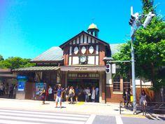 Tokyo's Oldest Wooden Train Station Is Closed! Harajuku's Covid Desolation! Harajuku Shopping, Tokyo Shopping, Harajuku Station, Yoyogi Park, Shibuya Tokyo, Wooden Train, Train Tracks, Train Station, Adventure Travel