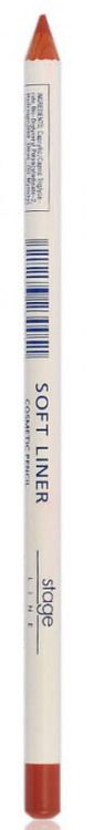 Creamy textured eye pencil. Its special texture allows smooth application with…