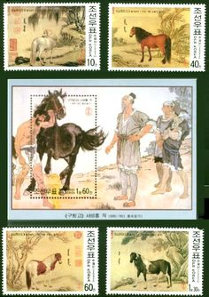 Korea 202  -  Korean Art of The Chinese Lunar New Year of the Horse 2002 showing 5 Proud Horses