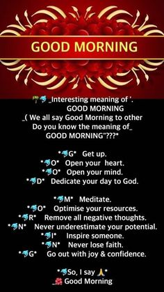 Interesting Meaning Of God Morning