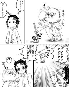 Read rengoku x tanjiro (smutty,I got tissues for yournosebleeds ) from the story (yaoi)demon slayer book by (gay-er than u) with reads. Demon Slayer, Slayer Anime, Taisho Era, Villainous Cartoon, Anime Demon, Doujinshi, Halloween, Chibi, Beast