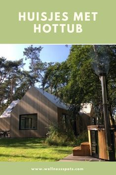 Weekender, Jacuzzi, Tiny House, The Good Place, Places To Visit, Shed, Outdoor Structures, Camping, Vacation
