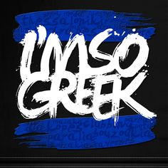I'm so Greek. Greek Quotes, Greek Sayings, Greek Culture, Make Smile, Greek Music, Greek Words, Smiles And Laughs, Island Girl, Greek Islands