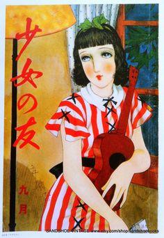 1935 JUNICHI NAKAHARA Big EYED Girl with a Ukelele