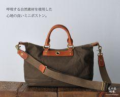 【木の庄帆布】 2WAYバッグ/  商品番号 kh112xs/  販売価格18,900円(税込)