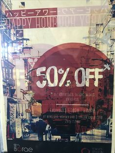 Sale Whisky, Wines, Tokyo, Neon Signs, Movie Posters, Food, Art, Craft Art, Whiskey