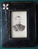 Tsar Nicholas II CDV Photo in Imperial Russian Mother of Pearl Frame