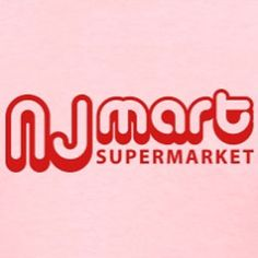 "nj mart supermarket. Inspired by the 2013 movie ""World War Z"". nj mart supermarket - for medication and supplies during zombie attacks. #tshirt #movie #zombies #art"