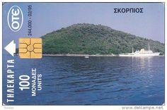 Σκορπιός Λευκάδας με τη '' Χριστίνα του Ωνάση ''. ( Μπροστινή όψη ). 02/1995. ( Τιράζ 244.000 ).