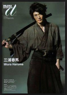 Third moment when I decided I wanted to marry Haruma Miura