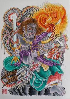 Oriental, Tatoo Designs, Japan Tattoo, Samurai Tattoo, Foo Dog, Back Pieces, Irezumi, Doberman, Character Art