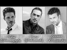 Οικονομόπουλος | Σφακιανάκης | Πλούταρχος - Ζειμπέκικα (2017) - YouTube