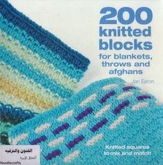 200 Knitted blocks - Knit Addict - Álbuns da web do Picasa... THIS IS A FREE BOOK!!