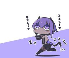 Fate Zero, Fate Stay Night, Sisters Of Silence, Fate Anime Series, Type Moon, Akira, Cute Guys, Cute Art, Serenity
