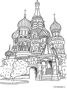 Раскраска Россия. Скачать и распечатать раскраски Россия.