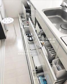 MAYUさんはInstagramを利用しています:「. . #キッチン収納 #シンク下収納 家の造りに動線があるように収納にも動線があります . コンロで使うフライパンや鍋はコンロの下。 調理をするときに使う調味料はワークトップの下。 シンク内で使うことの多い掃除洗剤はシンク下。…」 Cafe Counter, Utility Cabinets, Kitchen Organization, Getting Organized, Cool Kitchens, Living Room Designs, Interior And Exterior, Sweet Home, Kitchen Cabinets