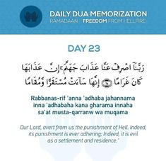 Revert Help Team www.reverthelp.com — reverthelp:   Ramadan Day 23 Islamic Love Quotes, Muslim Quotes, Islamic Inspirational Quotes, Religious Quotes, Prayer Verses, Quran Verses, Quran Quotes, Dua For Ramadan, Ramadan Prayer