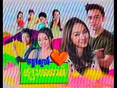 Thai Movie Khmer Dubbed  |  Mun Sneh Phsar Nat   Part 06 |  TV5 Movie 2015