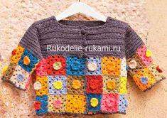 Как связать Детский пуловер с квадратами крючком #вязание #крючком #рукоделие #хендмейд