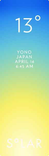 さいたま市 浦和区 weather has never been cooler. Solar for iOS.