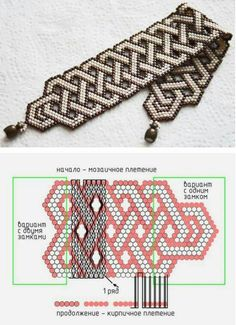 off loom beading techniques Beading Patterns Free, Seed Bead Patterns, Peyote Patterns, Beading Tutorials, Beading Ideas, Beading Projects, Free Pattern, Bead Loom Bracelets, Loom Bracelets