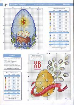 Butterfly Cross Stitch, Cross Stitch Tree, Cross Stitch Bookmarks, Cross Stitch Needles, Cross Stitch Heart, Cross Stitch Cards, Cross Stitch Flowers, Cross Stitch Kits, Cross Stitch Designs