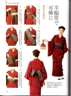Instructions on how to dress in too-short kimono where you are unable to create a proper ohashori. Description from flickr.com. I searched for this on bing.com/images