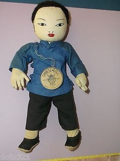 Antique-cloth-boy-doll-in-Chinese-dress-with-Tag-Tripod-Mark-Hong-Kong