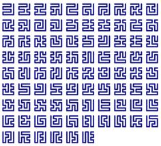 Hilbert curve with n=5 On a 5x5 grid. There are 86 such curves (each with its own symmetric copy).