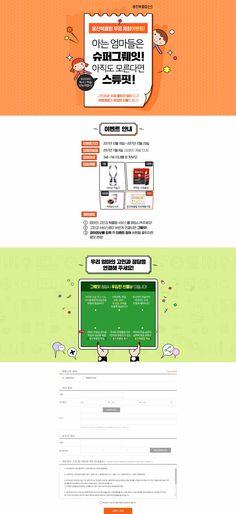 Page Design, Layout Design, Web Design, Pop Up Banner, Web Banner, Editorial Layout, Editorial Design, Event Banner, Promotional Design