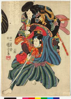 Utagawa Kuniyoshi: diptych print - British Museum Japanese Art Samurai, Japanese Artwork, Japanese Tattoo Art, Samurai Art, Japanese Prints, Japanese Design, Samourai Tattoo, Japanese Horror, Japan Painting