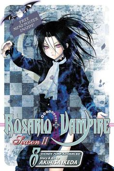 Rosario + Vampire: Season II 8: The Secret of the Rosario