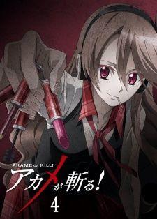 Akame ga Kill! picture