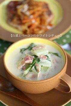 即席☆白菜とベーコンのホワイトシチュー】   美肌レシピ