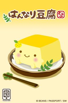 Hannari Tofu Iphone Wallpaper