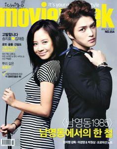 2012.11.21 Code Name : JACKAL * Movie Week Magazine